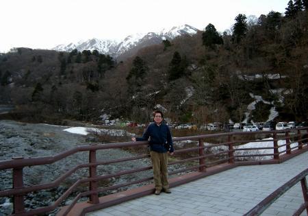 2009.3.20伯耆大山 264