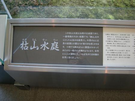 2009.3.20伯耆大山 299