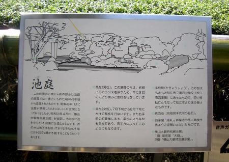 2009.3.20伯耆大山 310