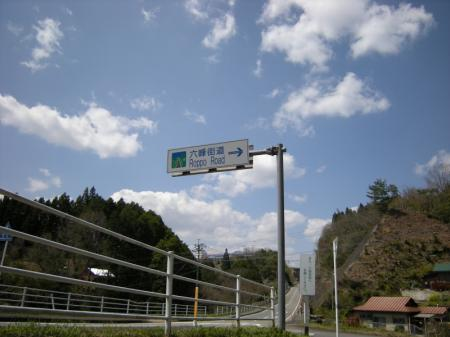 2009.4.11二上山 001