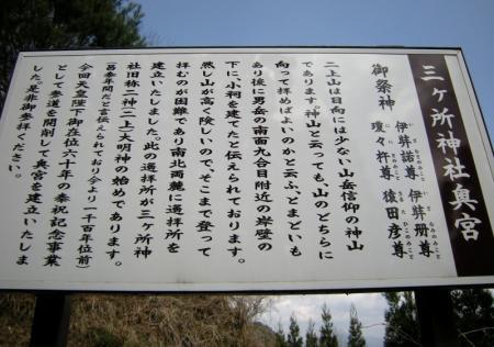 2009.4.11二上山 113
