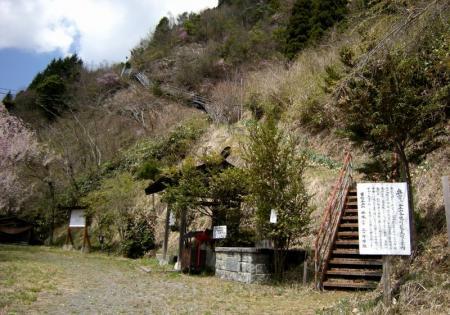 2009.4.11二上山 117