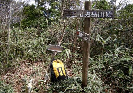 2009.4.11二上山 136