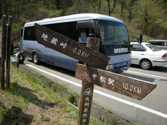 2009.4.19一の峯~冠ヶ岳 140