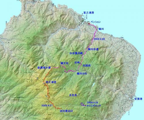 2009屋久島1