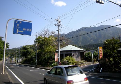 2009.4.25-29屋久島 3059