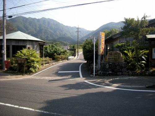 2009.4.25-29屋久島 3060