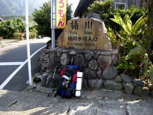 2009.4.25-29屋久島 3061