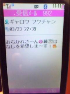 20090325143402