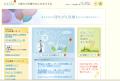 大阪がん医療の向上をめざす会サイトの「看板」