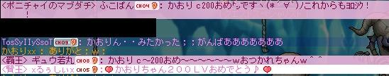 20090622-17.jpg