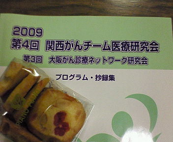 200902281943000.jpg
