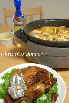 美味しいクリスマス