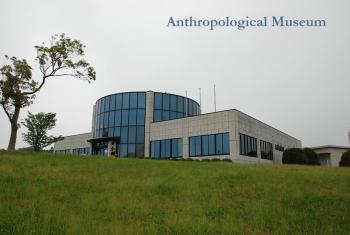 人類学ミュージアム!