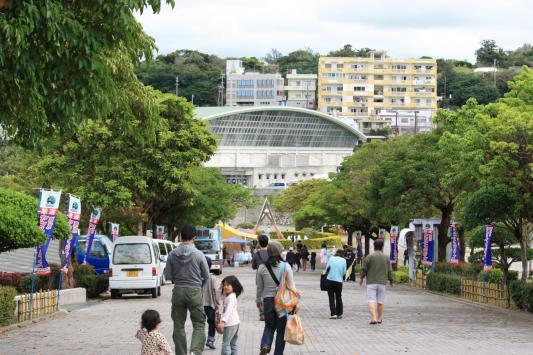 浦添運動公園