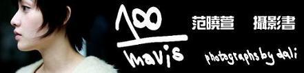 100MAVIS.jpg