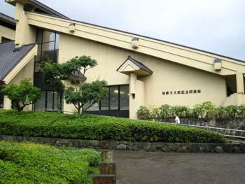 katobuntarou3.jpg