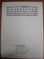 DSC00371_Rr.jpg