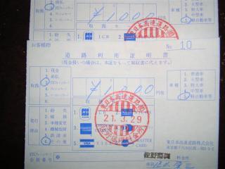 DSC00829_R.jpg