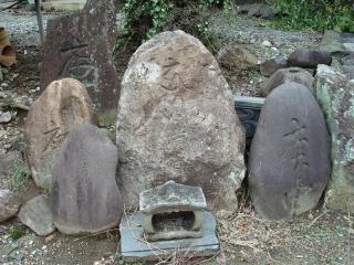 善泉寺に合祀されてる庚申塔