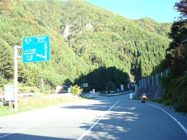 矢筈トンネル