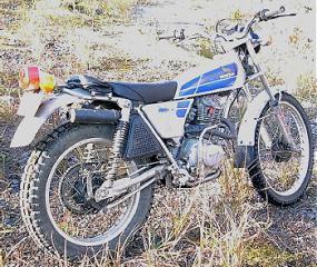 トライアル版トレッキングバイク