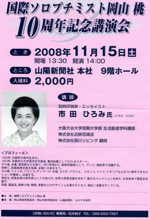 simomo242_convert_20081116170040.jpg