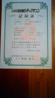 NEC_0050_convert_20081125094231.jpg