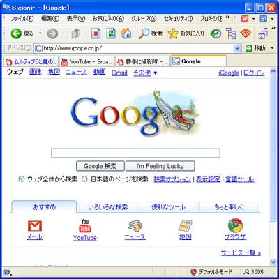 05-200905051.jpg