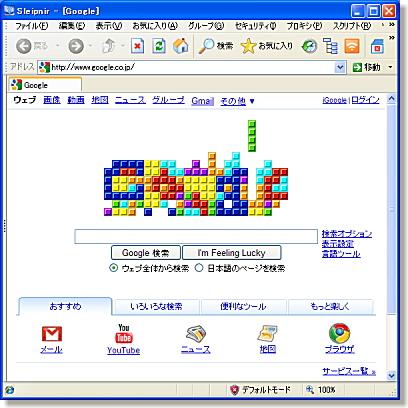 06-200606061.jpg