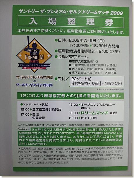 06-200907061.jpg