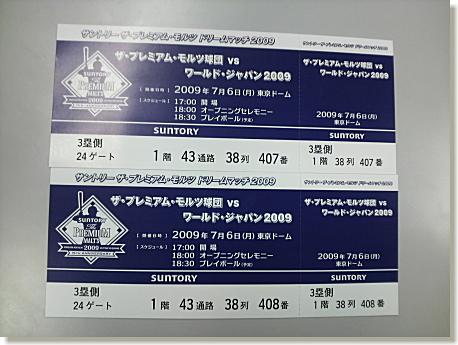 06-200907062.jpg