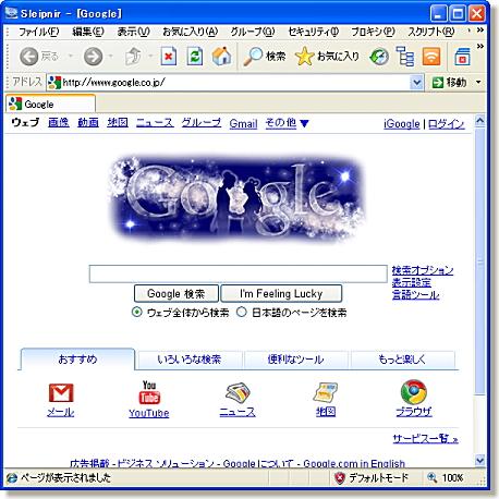 07-200907071.jpg
