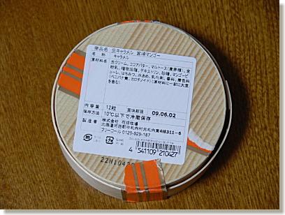 08-200905082.jpg