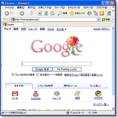 10-200905101.jpg