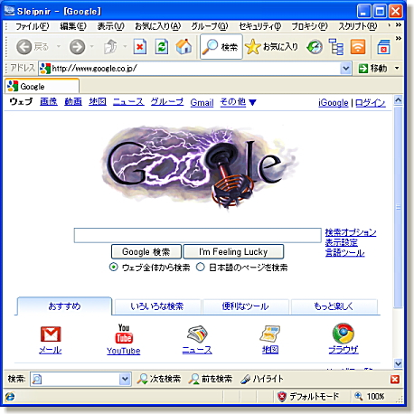 10-200907101.jpg