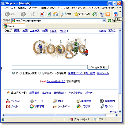 11-200902111.jpg