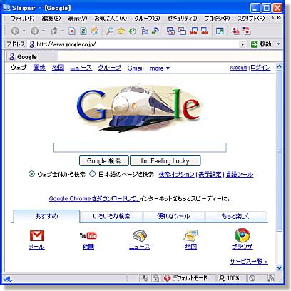 14-200812141.jpg