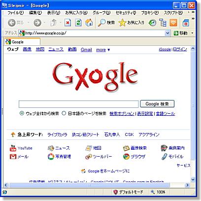 14-200902141.jpg