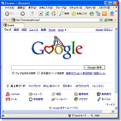 14-200902142.jpg