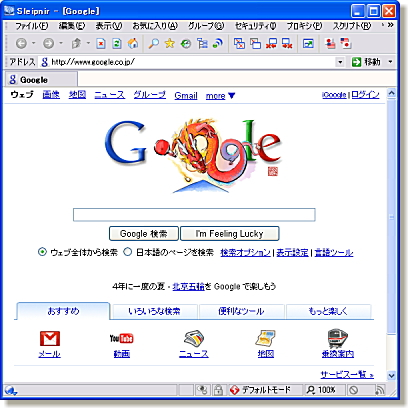 18-200808181.jpg