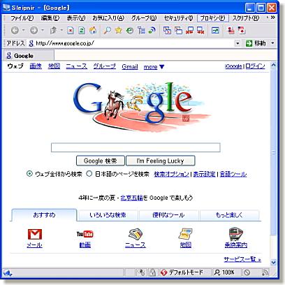 20-200808201.jpg