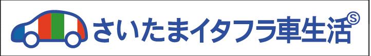 30-saitama itafura