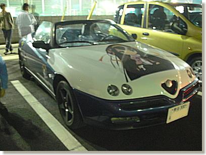 25-200904181.jpg