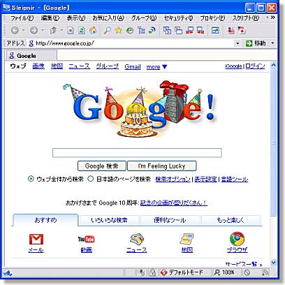 27-200809271.jpg