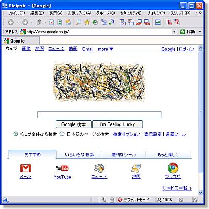 28-200901281.jpg