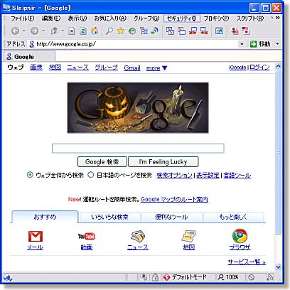 31-200810311.jpg