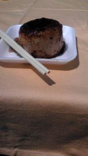 ひまつり大根ステーキ