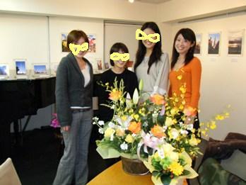 Toshie Koten1122-1