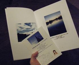 British Memory book